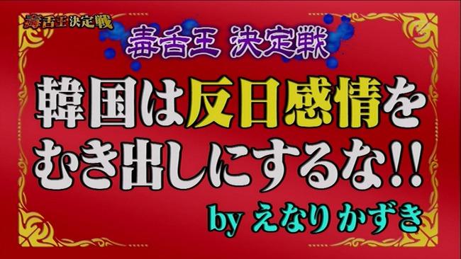 http://livedoor.4.blogimg.jp/jin115/imgs/7/6/76c985b5-s.jpg