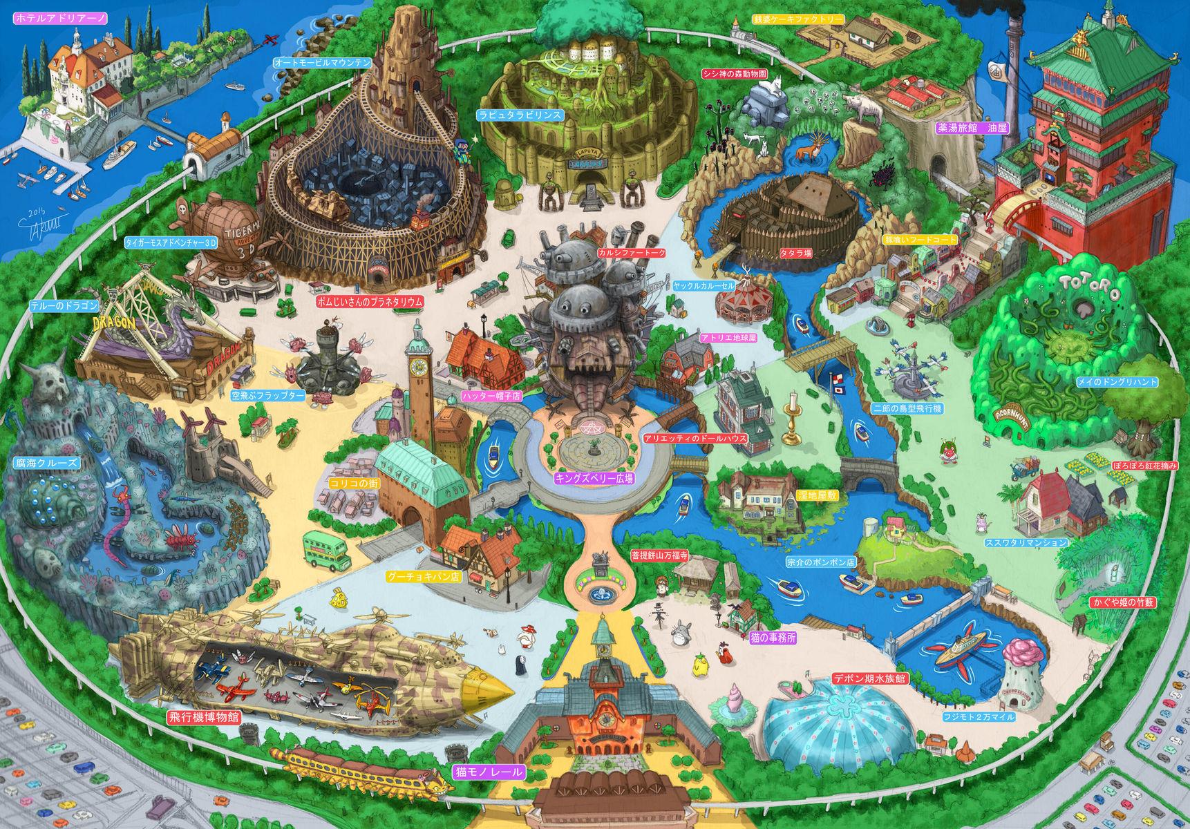【愛知】ジブリの世界忠実に 「ジブリパーク」2022年度中に開業へ 長久手 YouTube動画>3本 ->画像>119枚
