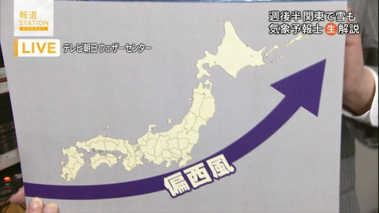 【話題】韓国平昌オリンピック公式HPの世界地図上に日本がない ★7 [無断転載禁止]©2ch.netYouTube動画>9本 ->画像>80枚