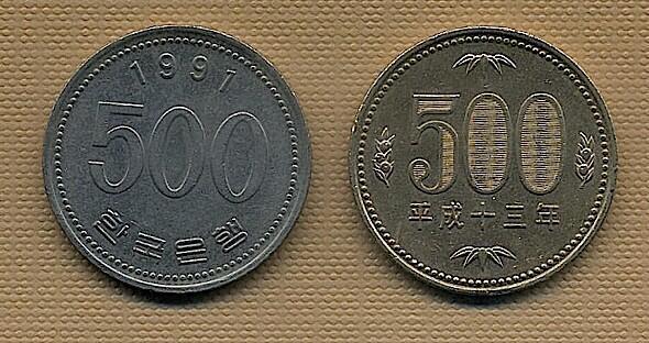 【悲報】コミケに参加している韓国人、「100円玉」に「100ウォン玉」を混ぜて支払いしている模様 [無断転載禁止]©2ch.netYouTube動画>5本 ->画像>95枚