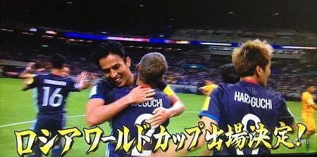 速報】サッカー日本代表がロシア...