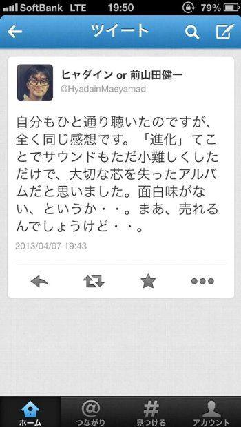 http://livedoor.4.blogimg.jp/jin115/imgs/f/0/f0819397.jpg