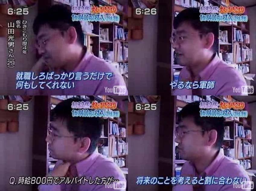 【こども】ロリコンさんいらっしゃい105【大好き】 [転載禁止]©bbspink.comxvideo>1本 YouTube動画>24本 ->画像>666枚