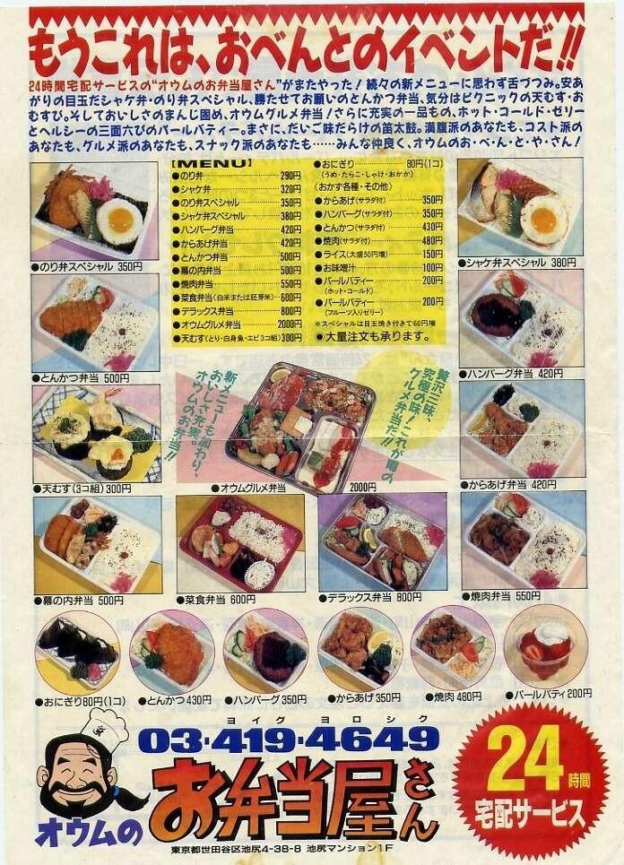 【USD/JPY】ドル円専用スレ Part25388【$\】©2ch.netYouTube動画>3本 ->画像>67枚