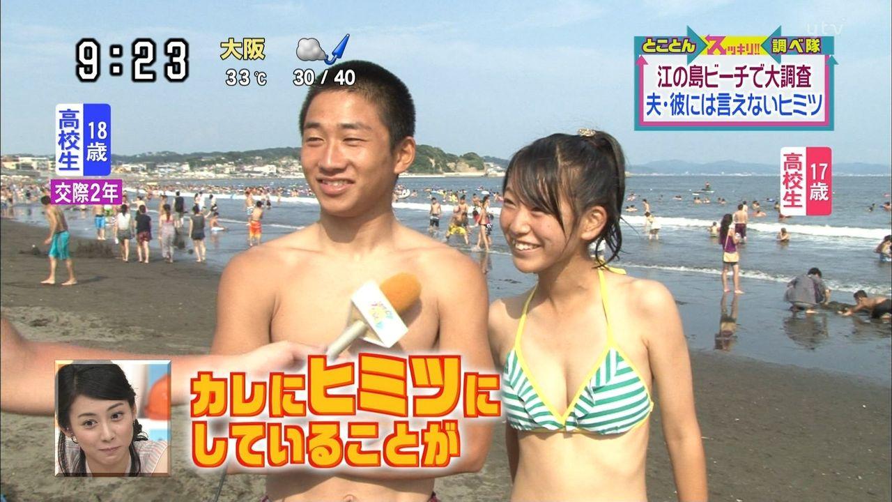 【悲報】夏の海に 野球部員と野球部マネージャーが遊びに行く画像の破壊力がヤバイ 羨ましい・・・