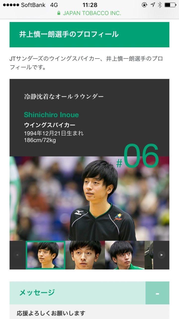 【ブレンド・S】神崎ひでりはアイドルの僕をすこれかわいい4 ->画像>152枚