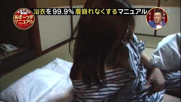 佐山彩香 Part16 [無断転載禁止]©bbspink.comxvideo>1本 fc2>1本 YouTube動画>2本 ->画像>408枚