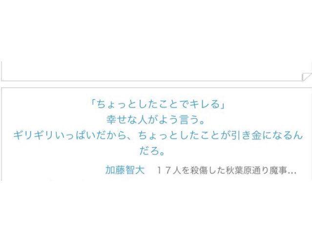 http://livedoor.4.blogimg.jp/news4wide/imgs/8/c/8ca25e32.jpg