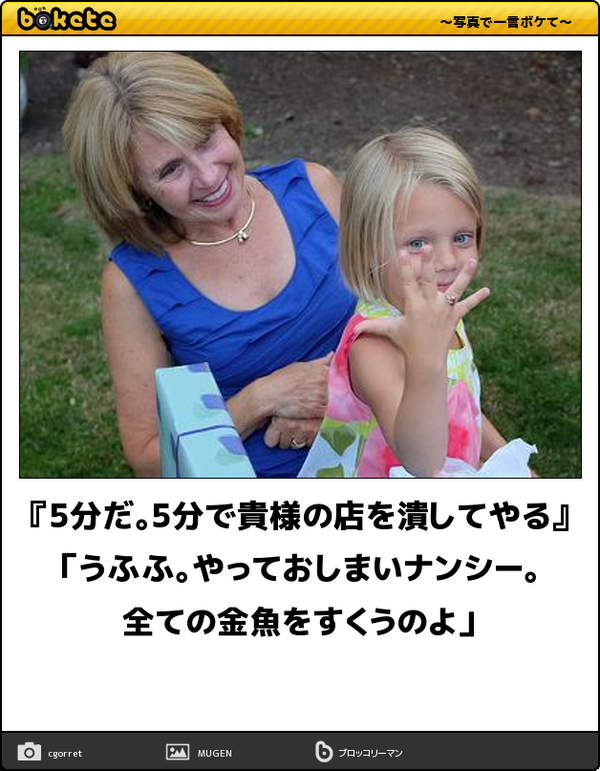 http://livedoor.4.blogimg.jp/nwknews/imgs/1/8/18fd367f.png