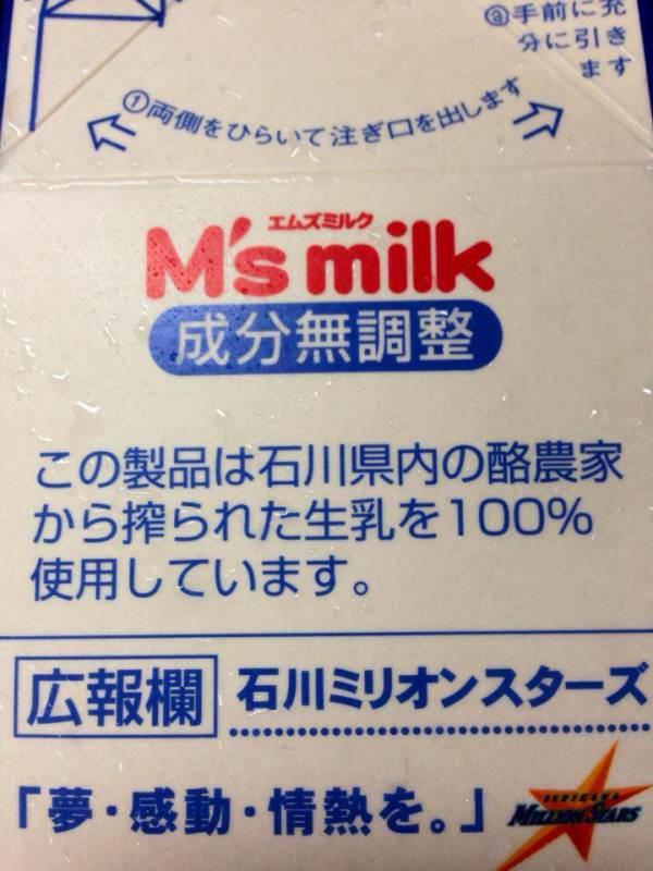 母乳・搾乳・ミルク分泌画像スレ 43搾り目 [無断転載禁止]©bbspink.com->画像>533枚