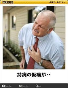http://livedoor.4.blogimg.jp/nwknews/imgs/4/9/49e136e5.jpg