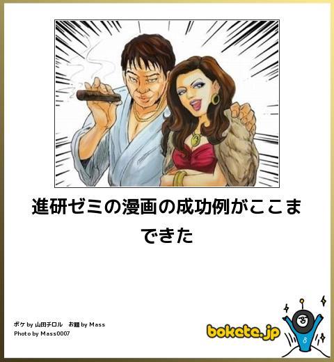 http://livedoor.4.blogimg.jp/nwknews/imgs/5/5/555275c3.jpg