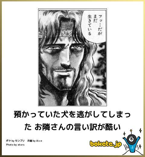 http://livedoor.4.blogimg.jp/nwknews/imgs/6/7/675186dd.jpg