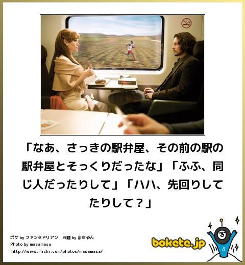http://livedoor.4.blogimg.jp/nwknews/imgs/6/c/6c69c6a2.jpg