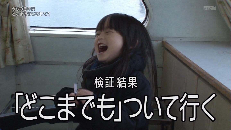 女子小学生のいやらしいケツ ★2YouTube動画>8本 ->画像>461枚