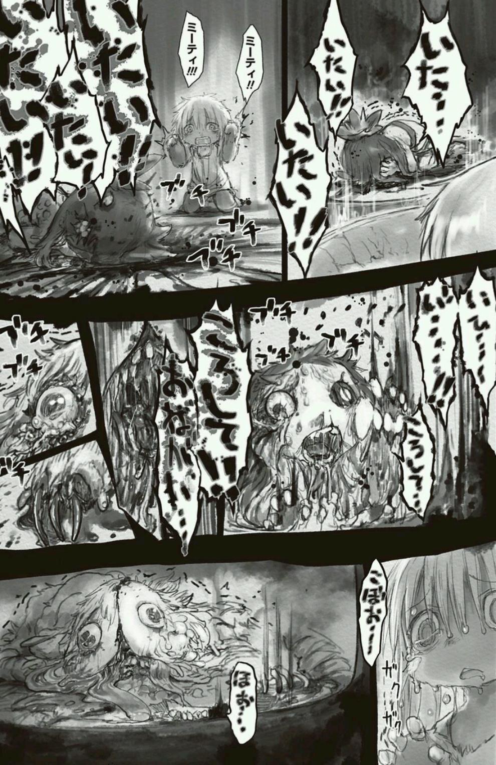 Share 放送中新作アニメハッシュ保管スレ220 [無断転載禁止]©2ch.netYouTube動画>5本 ->画像>163枚