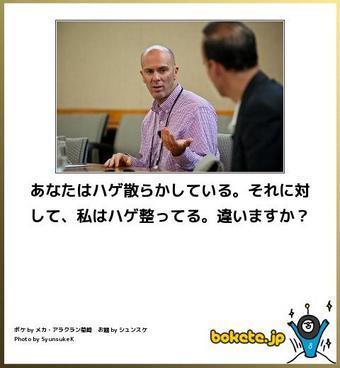 http://livedoor.4.blogimg.jp/nwknews/imgs/8/5/85dc890e.jpg