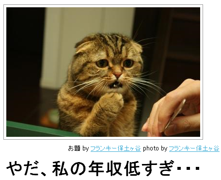 http://livedoor.4.blogimg.jp/nwknews/imgs/b/c/bc10e3a6.png