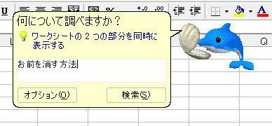 芸能人、女子アナのパンティライン画像YouTube動画>5本 ->画像>649枚