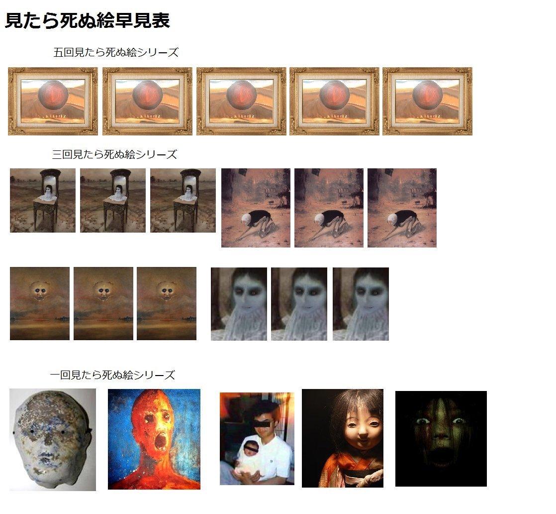 ハロプロ研修生総合スレ Part1108 [無断転載禁止]©2ch.netYouTube動画>32本 ->画像>245枚