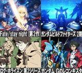 2014年秋アニメ一覧