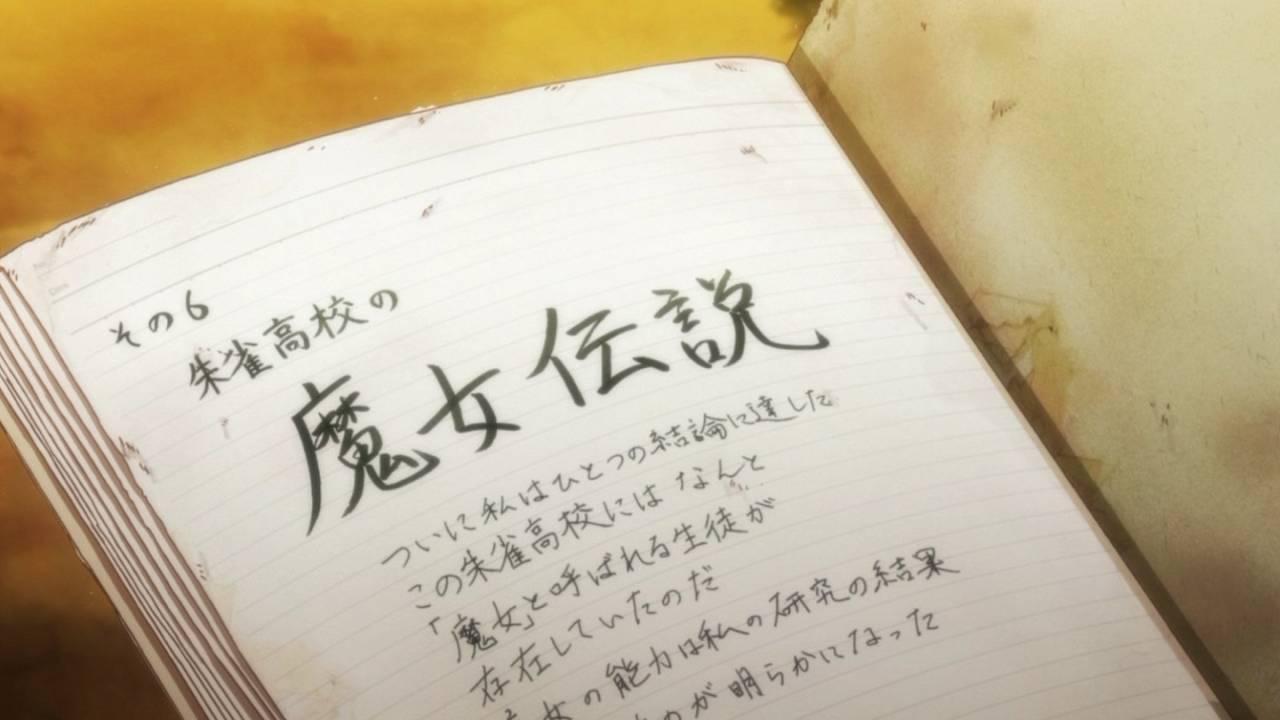 http://livedoor.4.blogimg.jp/otanews/imgs/1/d/1d318d3f.jpg