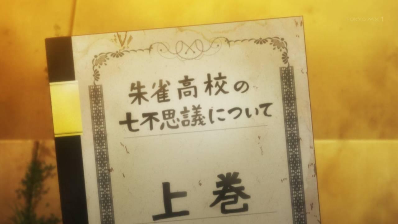 http://livedoor.4.blogimg.jp/otanews/imgs/c/1/c163c723.jpg