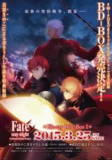 Fate/stay night [Unlimited Blade Works] Blu-ray Disc Box