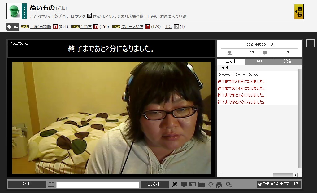 【裸】ノンケのバカ騒ぎ写真63【露出】 [転載禁止]©bbspink.comYouTube動画>24本 ->画像>433枚