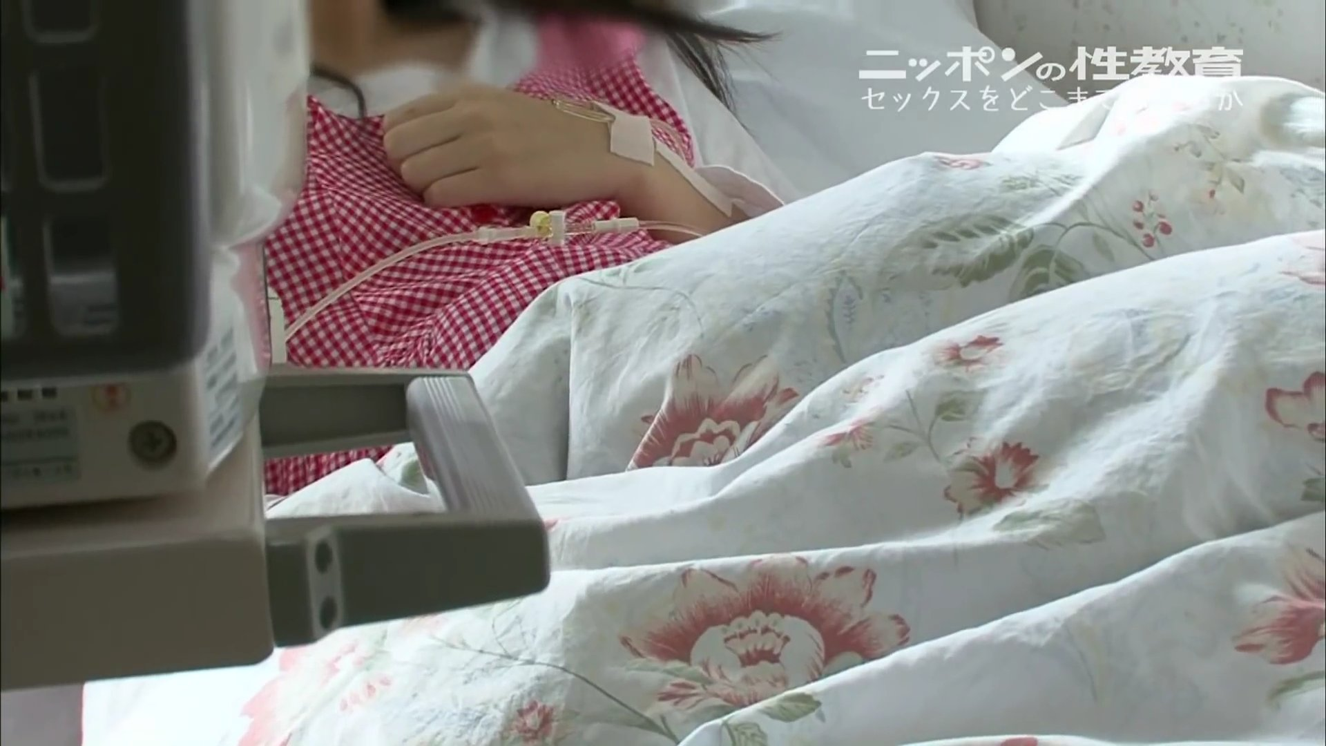 女子小学生や女子中学生がストライクの40代 [無断転載禁止]©2ch.netYouTube動画>10本 ->画像>555枚