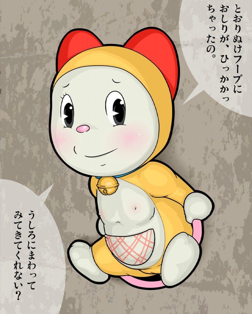 Share 成年コミック専用スレ 第584巻->画像>342枚