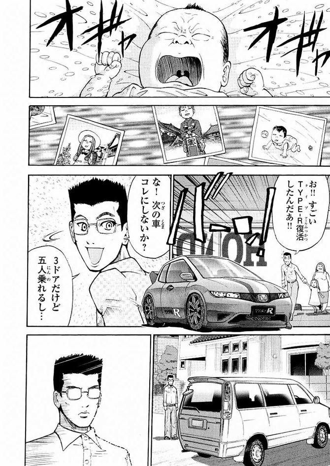 【特集】日本製スポーツカーの黄金時代 90年代のスポーツカーベスト10−海外メディア★2YouTube動画>9本 ->画像>46枚