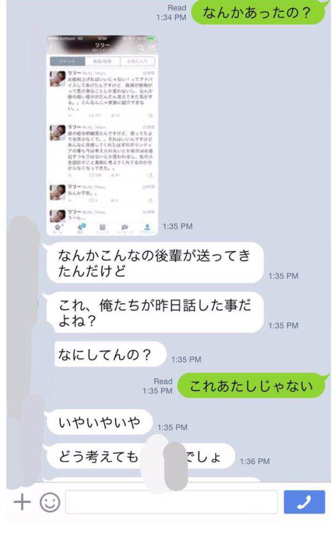 【社会】日本人の未婚率が上昇中!結婚しない独身者が増えている理由4つ ★19 YouTube動画>5本 ->画像>47枚