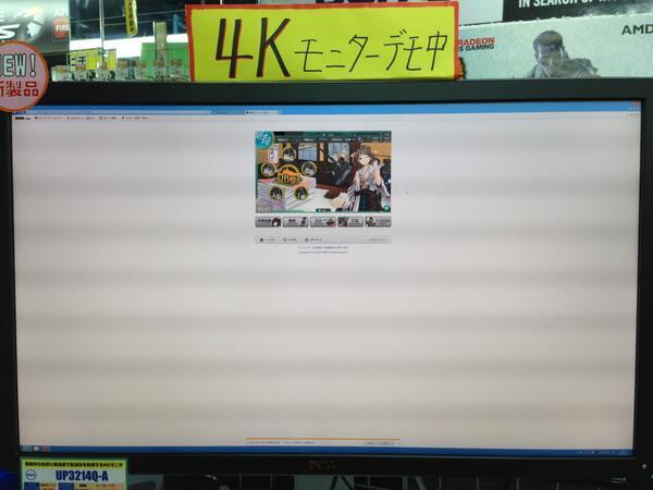 http://livedoor.4.blogimg.jp/tamenuko/imgs/0/1/0155a482.jpg